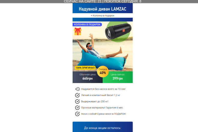 Скопирую Landing page, одностраничный сайт и установлю редактор 4 - kwork.ru
