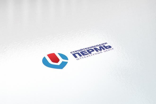 Сделаю стильные логотипы 85 - kwork.ru