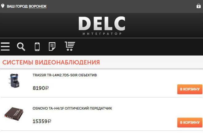 Адаптирую ваш сайт под мобильные устройства без макетов 5 - kwork.ru