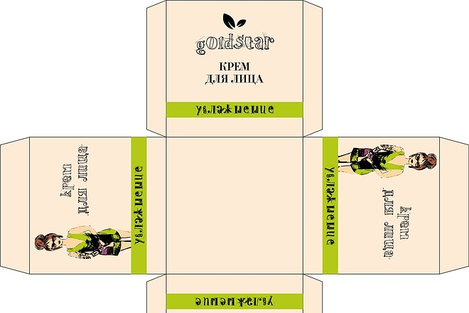 Создам дизайн простой коробки, упаковки 19 - kwork.ru