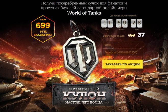 Качественная копия лендинга с админ панелью 3 - kwork.ru