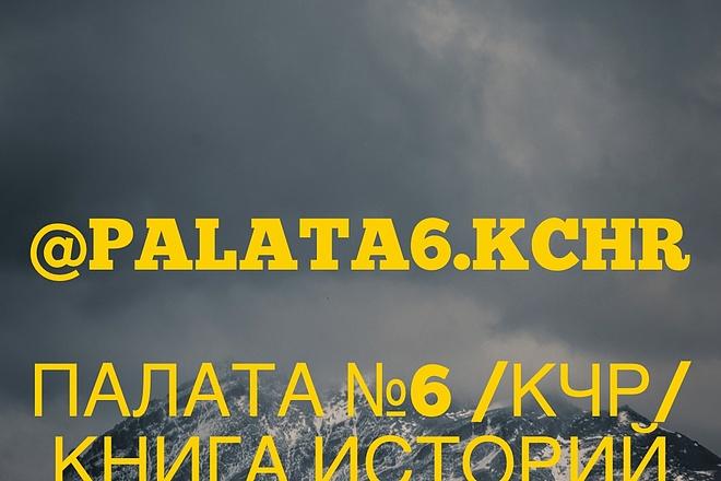 Конвертирую Ваш сайт в Android приложение 39 - kwork.ru