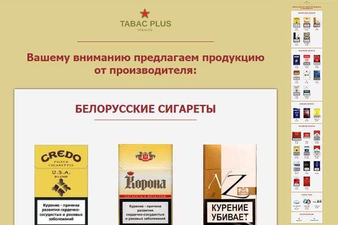 Дизайн и верстка адаптивного html письма для e-mail рассылки 42 - kwork.ru