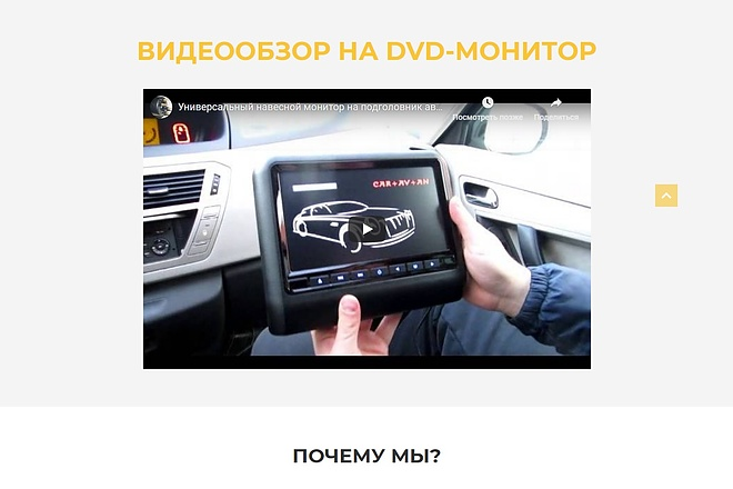 Сайт под ключ. Landing Page. Backend 199 - kwork.ru
