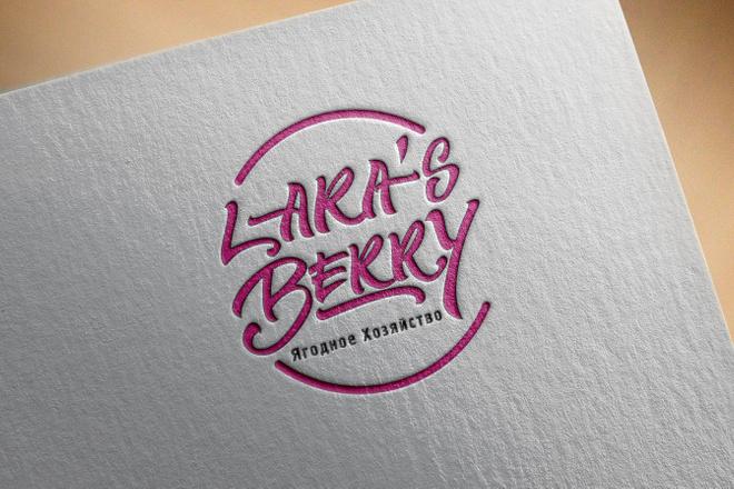 Логотип в стиле леттеринг 34 - kwork.ru