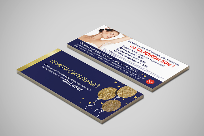 Разработаю дизайн листовки, флаера 112 - kwork.ru