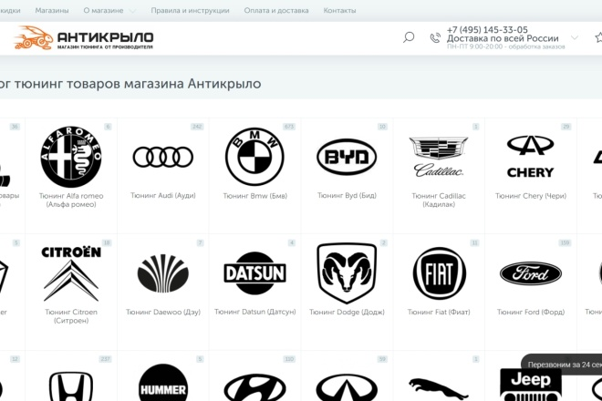 Создание сайта на 1С Битрикс 6 - kwork.ru