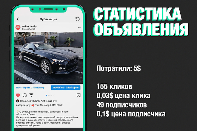 9 Шаблонов для постов в инстаграм 14 - kwork.ru