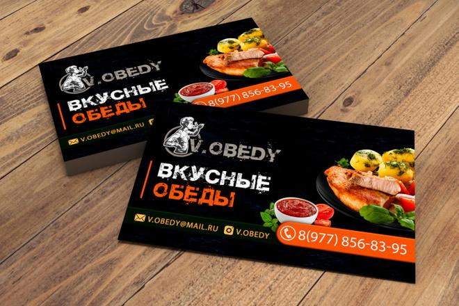 Разработаю дизайн оригинальной визитки. Исходник бесплатно 3 - kwork.ru