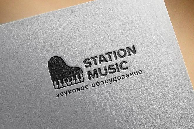 Уникальный логотип. Визуализация логотипа 22 - kwork.ru