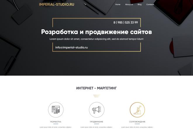 Дизайн страницы сайта 55 - kwork.ru