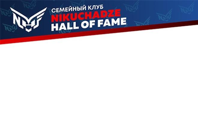 Баннер для печати в любом размере 47 - kwork.ru