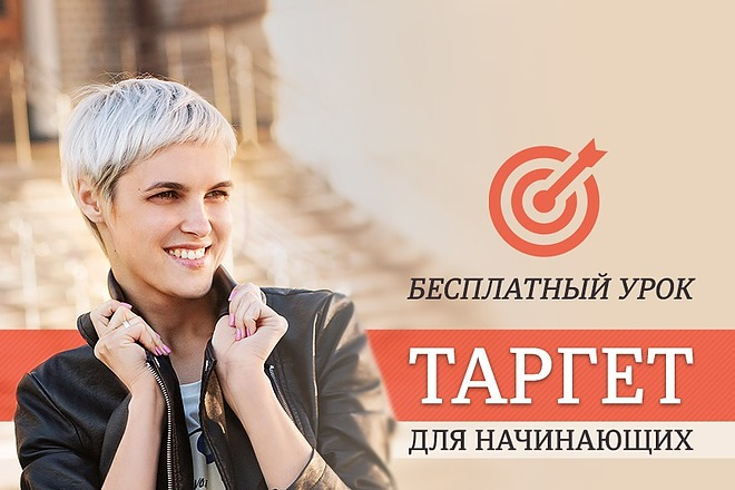 Дизайн Instagram 6 - kwork.ru