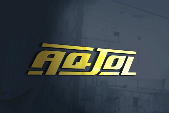 Логотип новый, креатив готовый 59 - kwork.ru