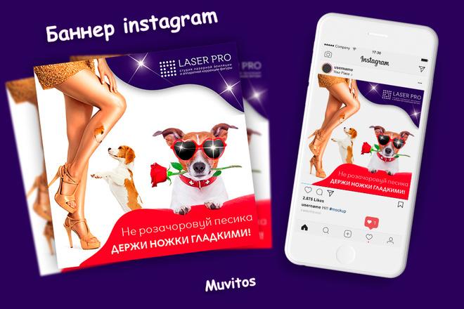 Креативы, баннеры для рекламы FB, insta, VK, OK, google, yandex 31 - kwork.ru