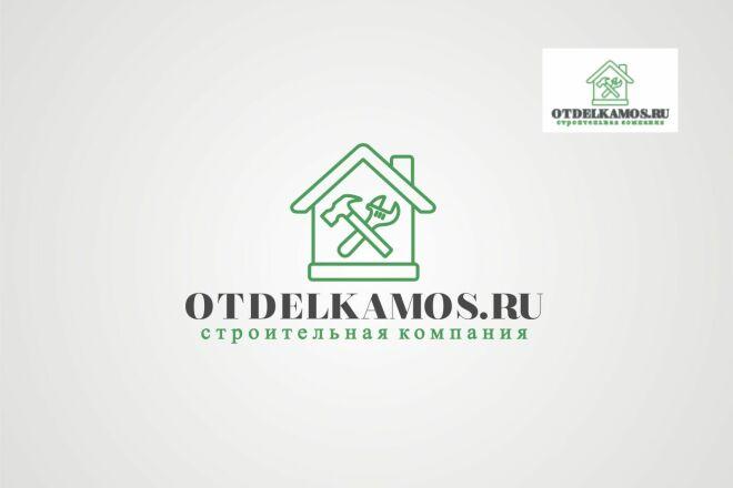 Логотип по образцу в векторе в максимальном качестве 49 - kwork.ru