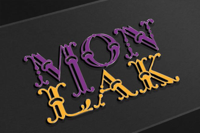 Логотип новый, креатив готовый 15 - kwork.ru