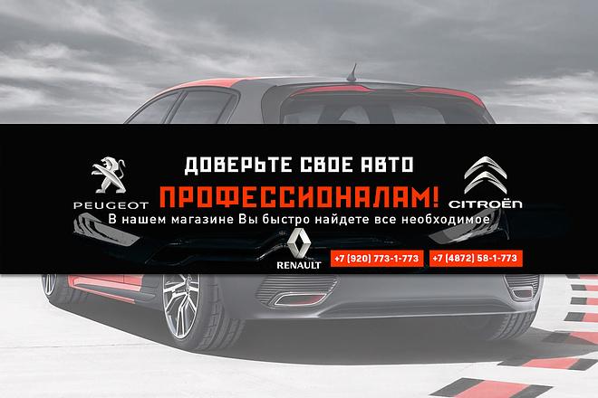 Обложка для группы вконтакте. Дизайн миниатюры в подарок 6 - kwork.ru
