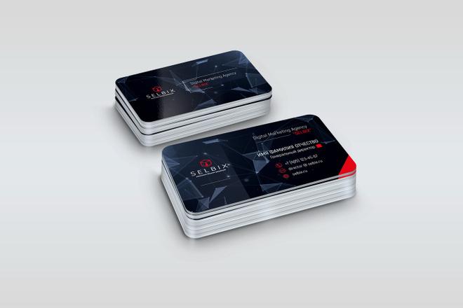 Создам фирменный стиль бланка 100 - kwork.ru
