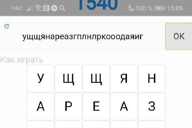 Создам приложение под Android и IOS,1 экран 3 - kwork.ru