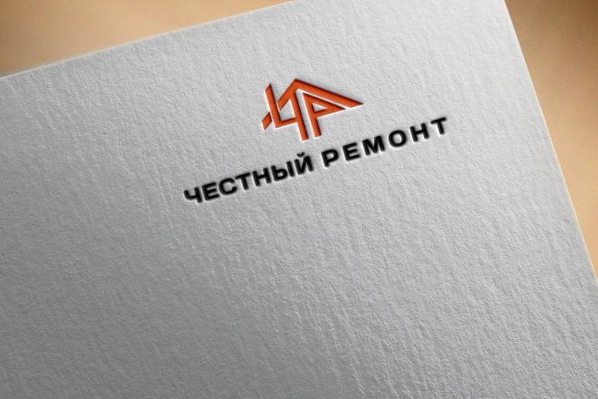 Создам 3 варианта логотипа 17 - kwork.ru