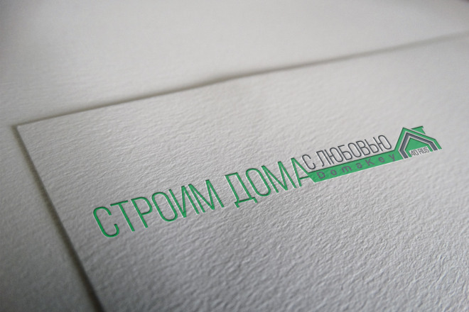 Нарисую логотип в стиле handmade 29 - kwork.ru