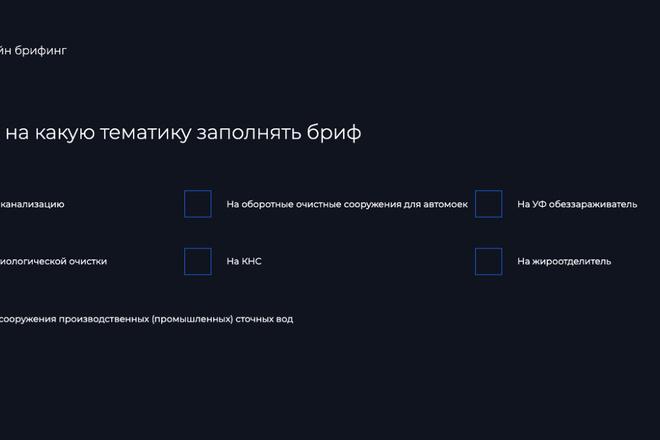 Сверстаю сайт по любому макету 109 - kwork.ru