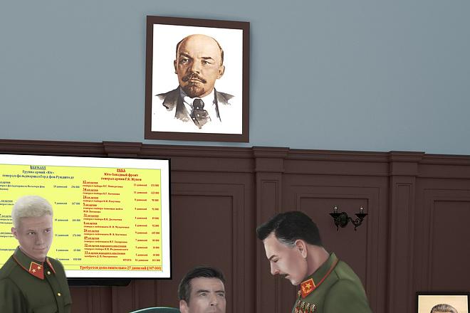 Иллюстрация для книги в стиле Реализм 2 - kwork.ru