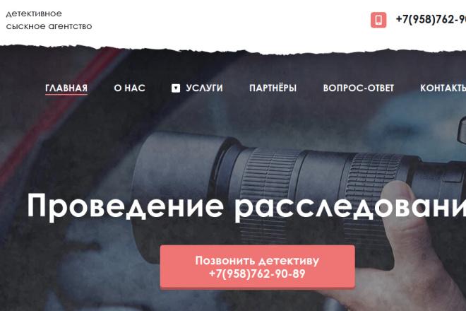 Скопирую Landing page, одностраничный сайт и установлю редактор 40 - kwork.ru