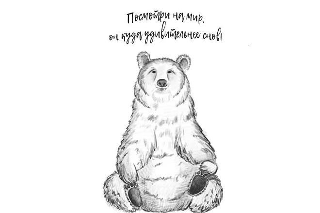 Нарисую акварельную или цифровую иллюстрацию 11 - kwork.ru