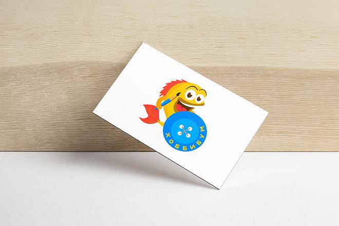 Уникальный логотип. Визуализация логотипа 19 - kwork.ru