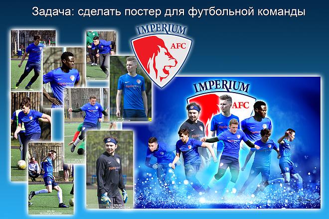 Обработка фото 9 - kwork.ru