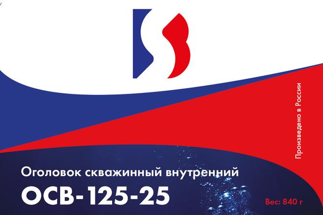 Создам современный логотип 34 - kwork.ru