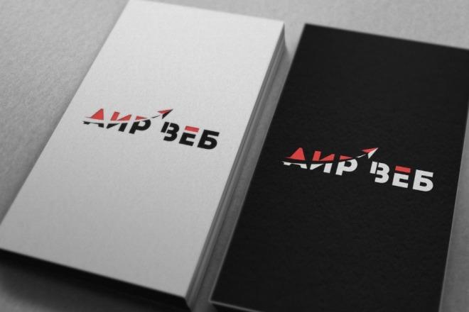 Нарисую удивительно красивые логотипы 32 - kwork.ru