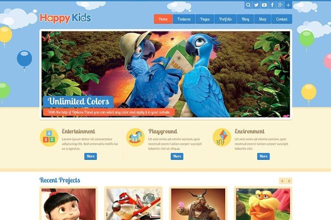 Тема Happy Kids для WordPress на русском с обновлениями и плагинами 4 - kwork.ru
