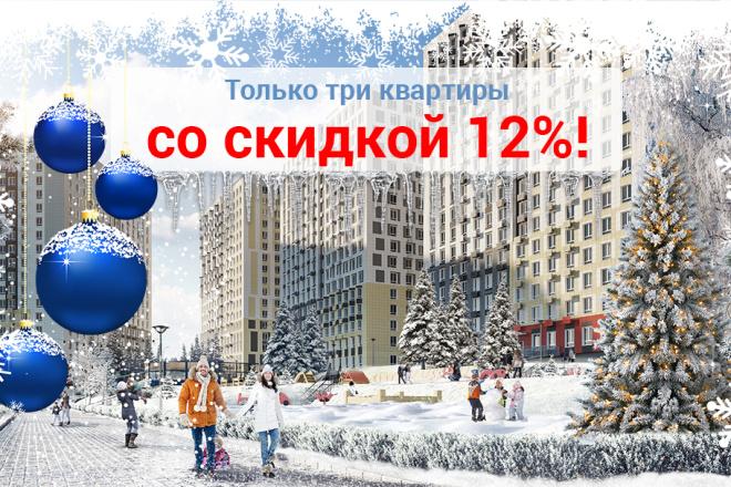 Разработка баннеров для Google AdWords и Яндекс Директ 6 - kwork.ru