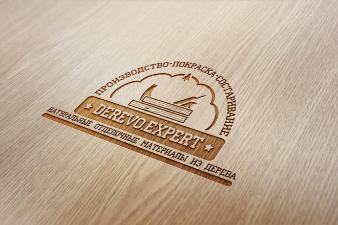 Логотип новый, креатив готовый 111 - kwork.ru