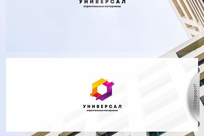Качественный логотип 69 - kwork.ru