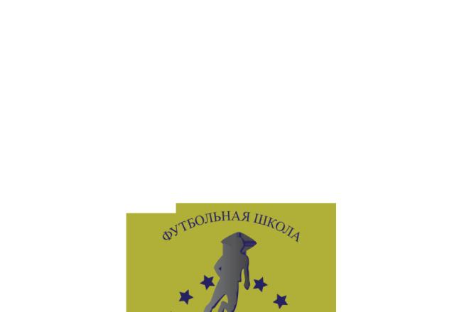 Векторная отрисовка 11 - kwork.ru