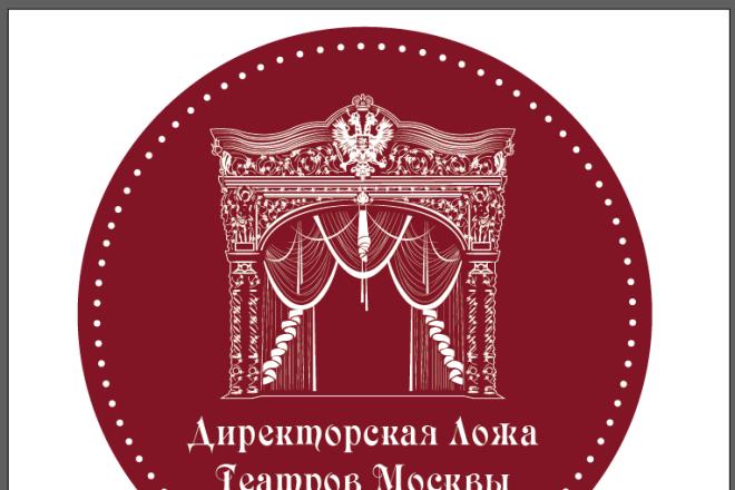Векторная отрисовка 10 - kwork.ru
