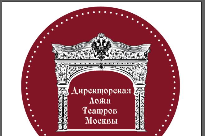 Векторная отрисовка 9 - kwork.ru