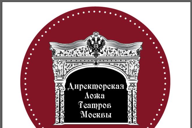 Векторная отрисовка 8 - kwork.ru