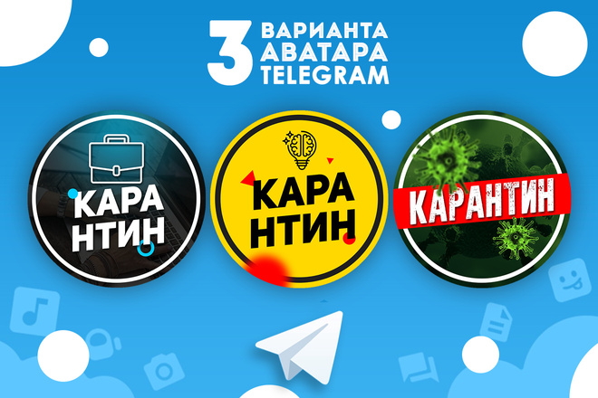 Оформление Telegram 12 - kwork.ru