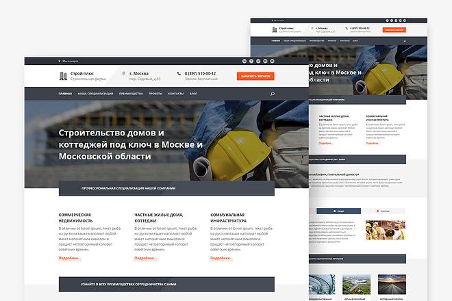 Адаптивный лендинг с индивидуальным дизайном на WordPress 39 - kwork.ru