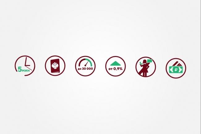 Создам 5 иконок в любом стиле, для лендинга, сайта или приложения 84 - kwork.ru