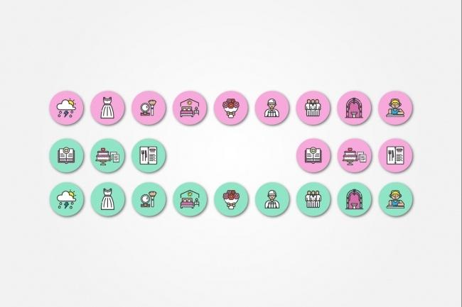 Создам 5 иконок в любом стиле, для лендинга, сайта или приложения 82 - kwork.ru