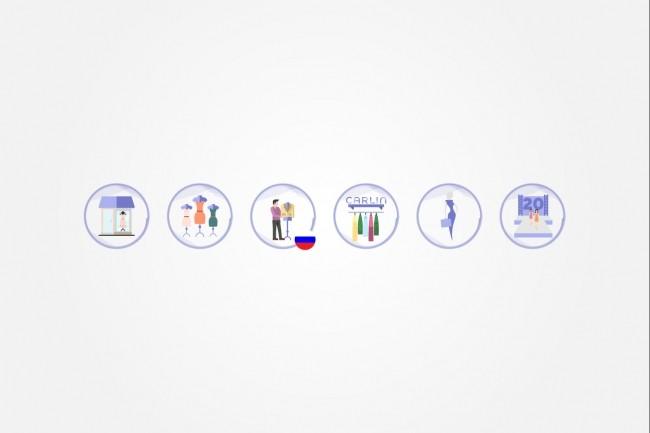 Создам 5 иконок в любом стиле, для лендинга, сайта или приложения 71 - kwork.ru