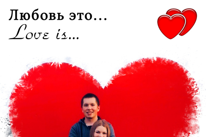 Сделаю макет плаката 7 - kwork.ru