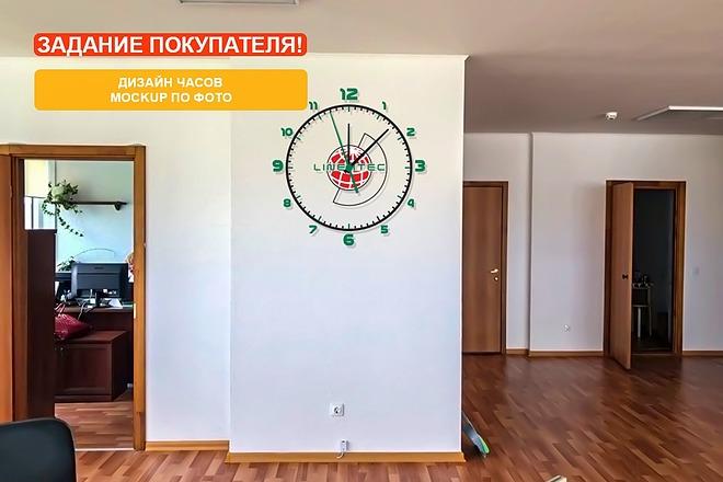 Разработка Mockup 10 - kwork.ru