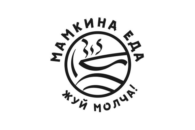 Уникальный логотип в нескольких вариантах + исходники в подарок 81 - kwork.ru
